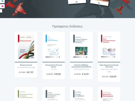 Propobos Publications